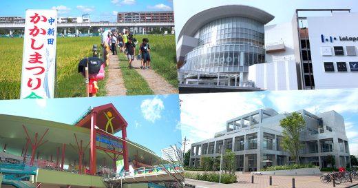 中新田かかしまつり/ららぽーと海老名/ビナウォーク/海老名市立中央図書館