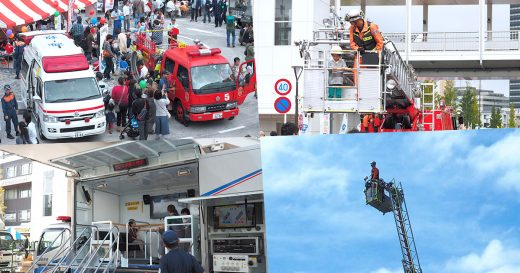 えびな安全・安心フェスティバル