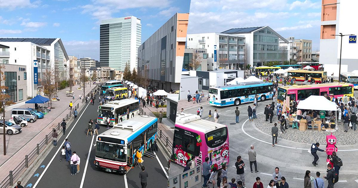 海老名駅西口「バス利用感謝デー2019&エコカーフェスタ in えびな 2019」