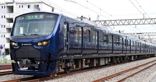 相鉄海老名駅から都心へ「相鉄・JR直通線」いよいよ11月30日(土)開業