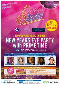 EVVIVA!DISCO 祝令和!NEW YEARS EVE PARTY with PRIME TIME
