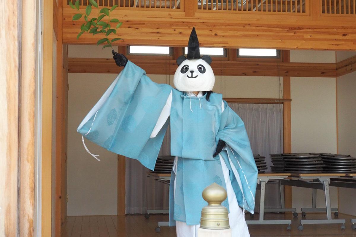 有鹿神社 パンダ宮司