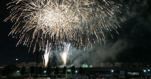 海老名市最大のイベント「えびな市民まつり」2020年も11月開催!