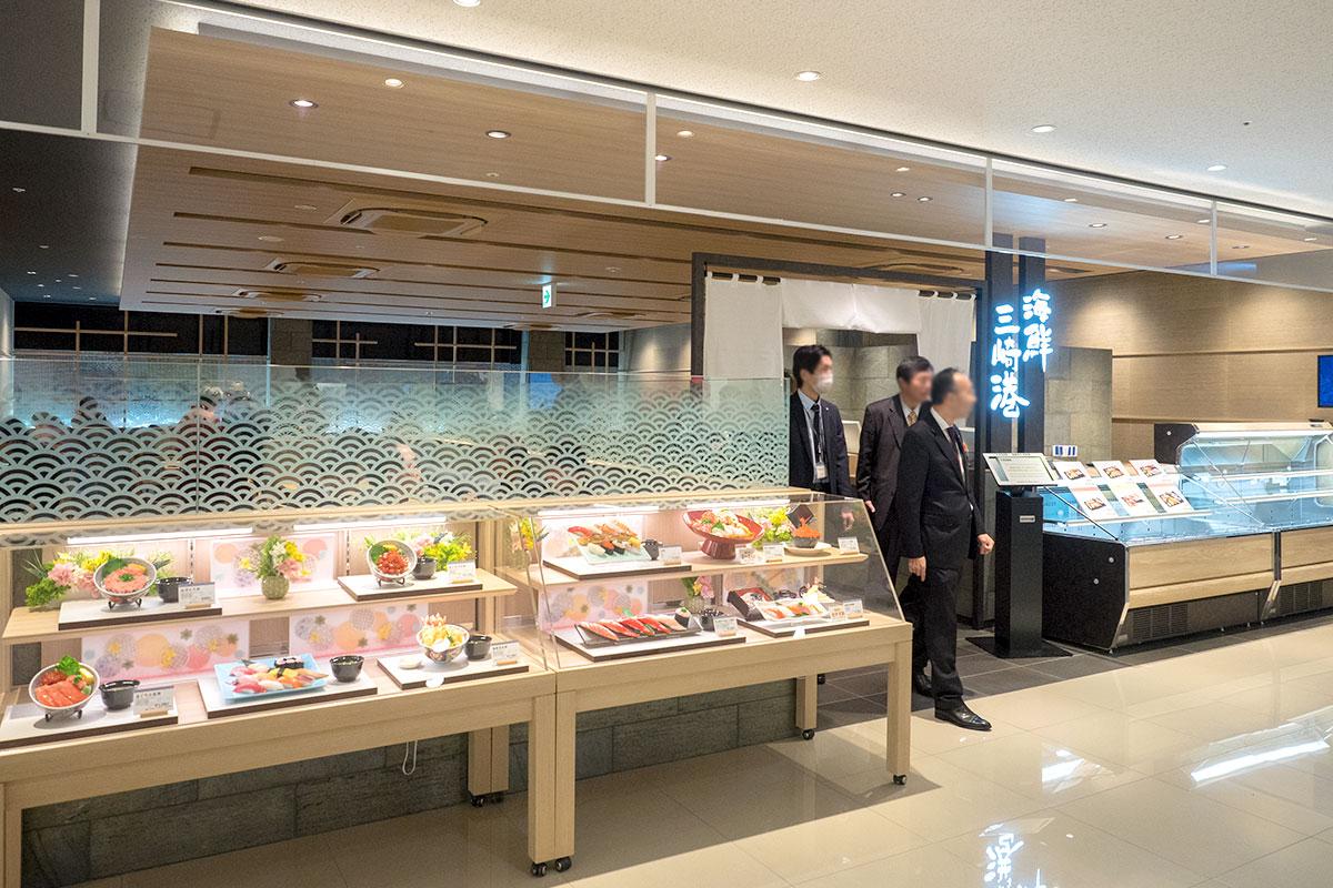レストラン「海鮮三崎港」