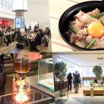 東名 海老名SA下り第一期リニューアルオープン!フードコート4つの新店舗に注目!