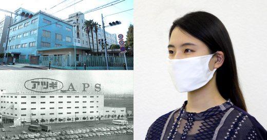 海老名の老舗タイツメーカー「アツギ」がタイツ編み機でつくる無縫製「洗える布マスク」を発売