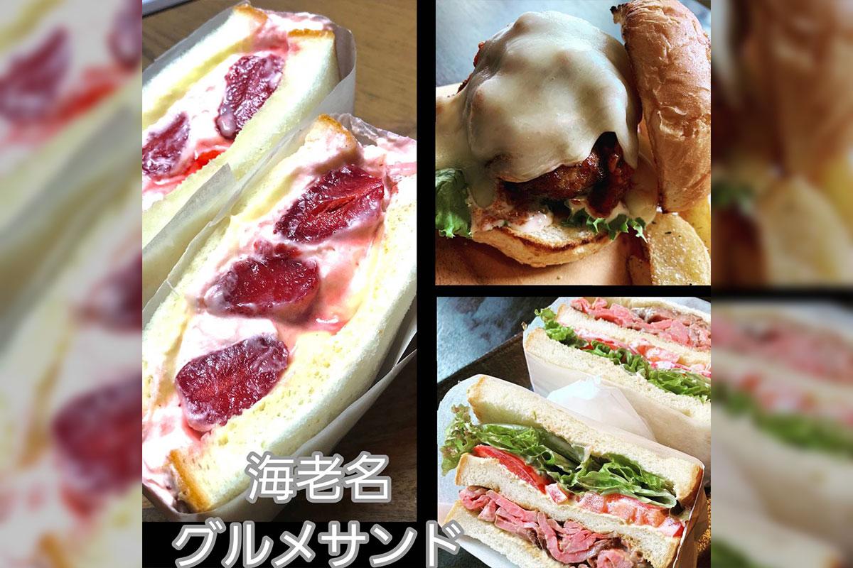 肉と煮込みの日本酒バル サンドグラス
