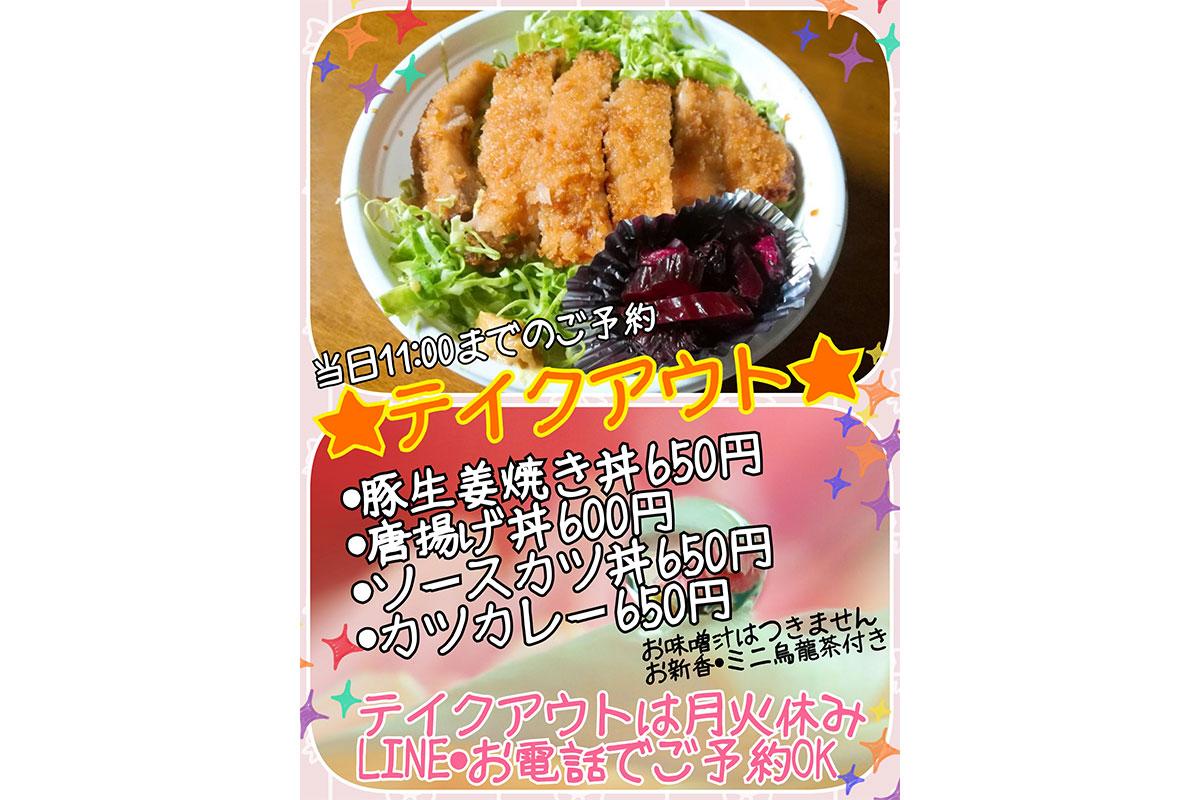 串揚げ&創作料理IRO-IRO